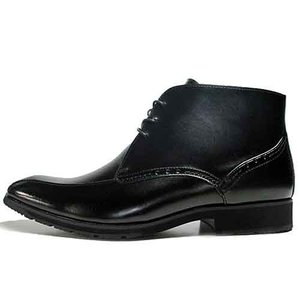 ユーピーレノマ U.P renoma レースアップブーツ ビジネスブーツ スワールモカ ブラック メンズ 靴|nws