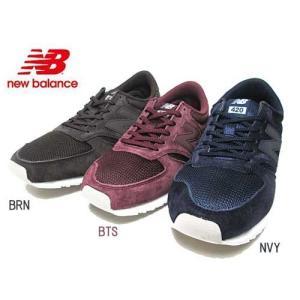 ニューバランス new balance ランニングスタイル ユニセックスモデル Dワイズ スニーカー メンズ レディース 靴|nws