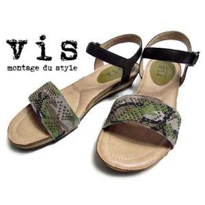 ビス Vis ビジューデザインネックバンドサンダル カーキ レディース・靴|nws