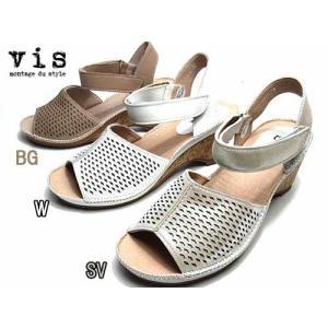 ビス Vis ウエッジソール ストラップサンダル レディース 靴|nws