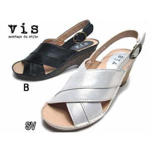 ビス Vis ウエッジソール バックバンドクロスベルトサンダル レディース 靴|nws