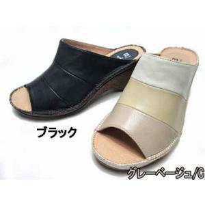 ビス Vis コルクウエッジヒール ミュール【レディース・靴】|nws