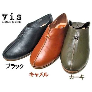 ビス Vis カジュアルパンプス センターシーム レディース 靴|nws