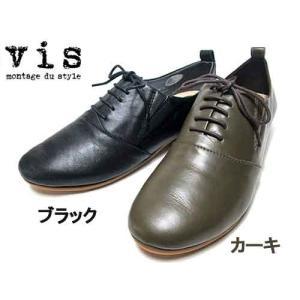 ビス Vis カジュアルパンプス レースアップシューズ レディース 靴|nws