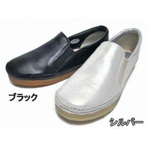 ビス Vis サイドゴアスリッポンシューズ レディース・靴|nws
