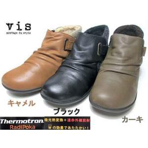 ビス Vis カジュアルブーツ フラットヒール レディース 靴|nws