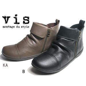 ビス vis ブーティ ショートブーツ レディース 靴|nws