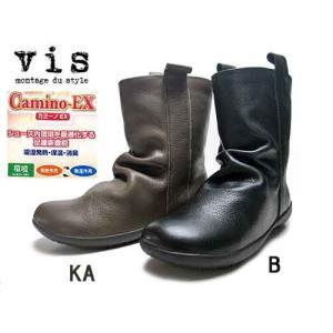 ビス vis クシュクシュブーツ ペコスブーツ ショートブーツ レディース 靴|nws