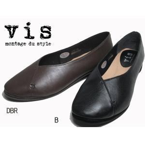 ビス VIS スポーツスニーカー スリッポンシューズ レディース 靴|nws