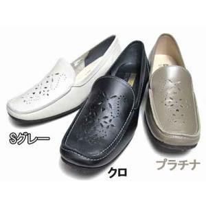 ビタノバ VITA NOVA パンチングデザインカジュアルシューズ レディース・靴|nws