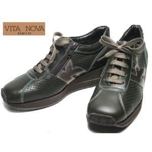 ビタノバ VITA NOVA ウェッジソール パンチングレザーレースアップシューズ グリーンコンビ レディース 靴|nws