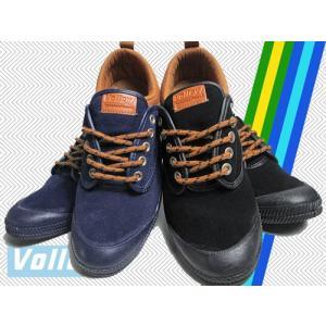 ボレー Volley インターナショナル スエード スニーカー メンズ 靴|nws