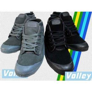 ボレー VOLLEY HIGH LEAP SUEDE ミッドカット スニーカー メンズ 靴|nws