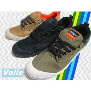 ボレー Volley インターナショナル スニーカー メンズ 靴|nws