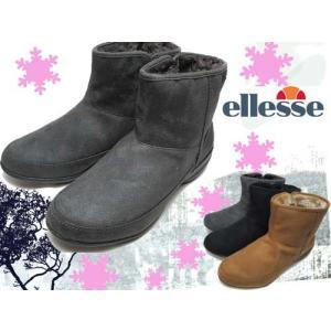 エレッセ ellesse ウィンターブーツ 防水設計 ショートブーツ ボア付きブーツ レディース 靴|nws