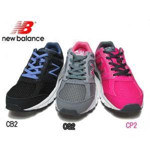 ニューバランス new balance W460 D ランニングスタイル スニーカー レディース 靴|nws