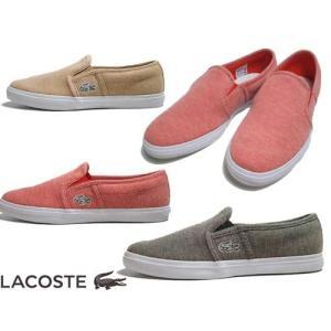 ラコステ LACOSTE ガゾン スリッポン スニーカー メンズ 靴|nws