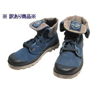 わけあり商品 パラディウム PALLADIUM パラブラウズ バギー ハイカットスニーカー メンズ 靴 nws