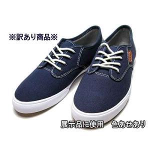 わけあり商品 グラビス GRAVIS  スリムズ ユニセックス スニーカー 24.0cm ピーコート メンズ 靴|nws