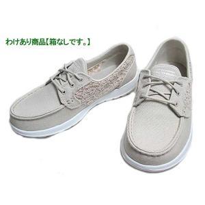 わけあり商品 スケッチャーズ SKECHERS GOwalk Lite - Mira スニーカー レディース 靴|nws