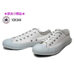 わけあり商品 コンバース CONVERSE オールスター リフレクトパイプス TR OX スニーカー メンズ 靴|nws