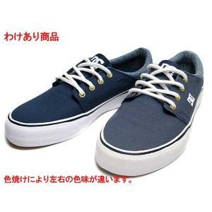 わけあり商品 ディーシーシューズ DC SHOES TRASE TX SE レディース 23.0cm 靴|nws