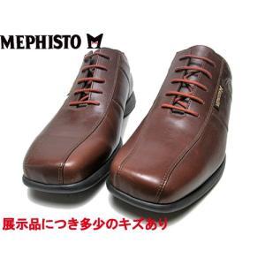 わけあり商品 メフィスト MEPHISTO CADOR ウォーキングシューズ ブラウン 25.0cm メンズ 靴|nws