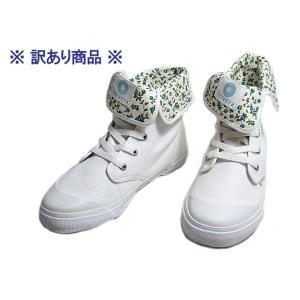 わけあり商品 セルベーラ cervera BELEN ハイカットスニカー レディース 靴|nws