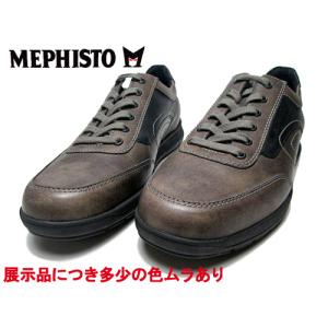 わけあり商品 メフィスト MEPHISTO GRANT ウォーキングシューズ ダークトープ 26.5cm メンズ 靴|nws