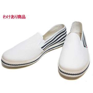 わけあり商品 ポーカー POKER スリッポンシューズ カラー:ホワイト メンズ 靴 nws