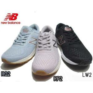 ニューバランス new balance Fresh Foam Arishi W ワイズB ランニングスタイル レディース 靴|nws