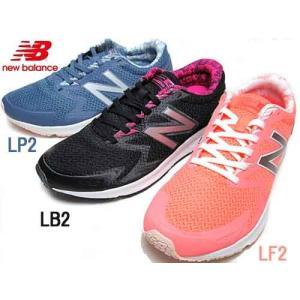ニューバランス new balance フラッシュ M FLASH M ワイズB ランニングモデル レディース 靴|nws