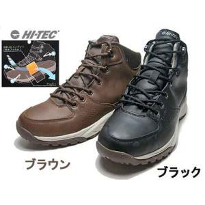 ハイテック HI-TEC WILD-LIFE LUXE i WP ハイキングシューズ メンズ 靴|nws