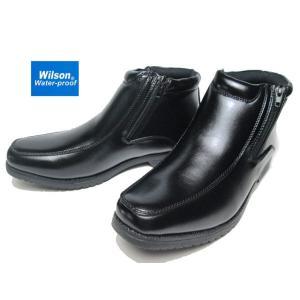 ウィルソン Wilson 293 ウォータープルーフ 防水 防滑ブーツ ブラック メンズ 靴|nws