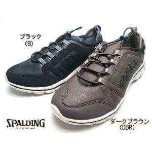 スポルディング SPALDING ふわふわインソール スリッポン スニーカー メンズ 靴|nws