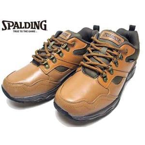 スポルディング SPALDING ノルディック ウォーキングシューズ キャメル メンズ 靴|nws