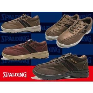 スポルディング SPALDING ウォーキングシューズ ふわふわフット ファスナー付き レディース 靴 nws