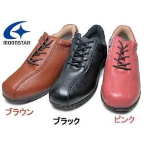 ムーンスター MOONSTAR ワールドマーチ WORLD MARCH 2E ウォーキングシューズ レディース 靴|nws