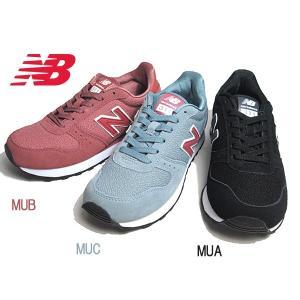ニューバランス new balance WL311 ランニングスタイル レディース 靴|nws