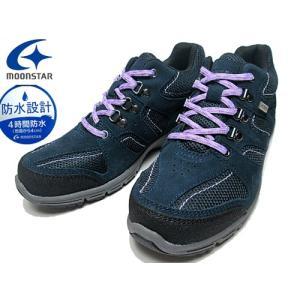 ムーンスター ワールドマーチ MOONSTAR WORLD MARCH ウォーキングシューズ WL3571 ネイビー レディース 靴 nws