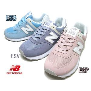 ニューバランス new balance ML574 Bワイズ ライフスタイル スニーカー レディース 靴|nws