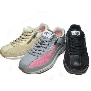 ムーンスター ワールドマーチ MOONSTAR WORLD MARCH WL7505CW ウォーキング レディース 靴|nws