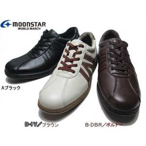 ムーンスター ワールドマーチ MoonStar WORLD MARCH ウォーキングシューズ メンズ 靴|nws