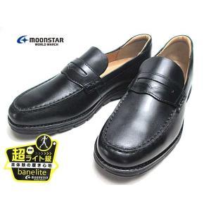 ムーンスター ワールドマーチ MOONSTAR WORLD MARCH WM3078 ローファー ブラック メンズ 靴|nws