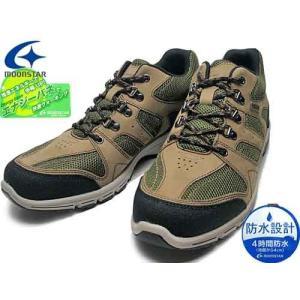 ムーンスター MOONSTAR ワールドマーチ WORLD MARCH WM3098 ウォーキングシューズ カーキ メンズ 靴|nws