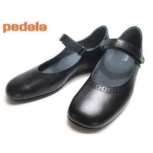 アシックス ペダラ  asics Pedala ウォーキングストラップパンプス ブラック レディース・靴
