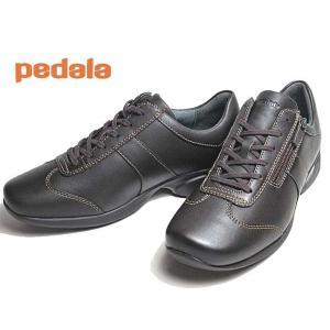 アシックス ペダラ asics Pedala レースアップシューズ ファスナー付き コーヒー レディース 靴|nws