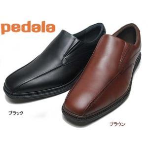 アシックス ペダラ asics PEDALA スリッポンタイプ ウォーキングシューズ メンズ 靴|nws