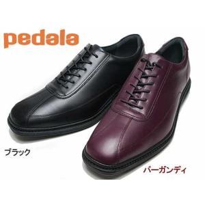 アシックス ペダラ asics PEDALA レザースニーカー ウォーキングシューズ メンズ 靴|nws