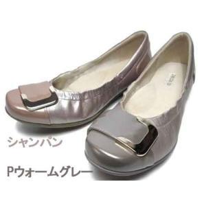 アシックス ペダラ  asics Pedala バックルデザインウォーキングパンプス レディース・靴